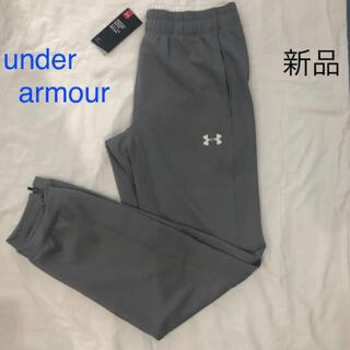 アンダーアーマー(UNDER ARMOUR)の新品タグ付き アンダーアーマー ジョガーパンツ  メンズ 定価9900円(その他)