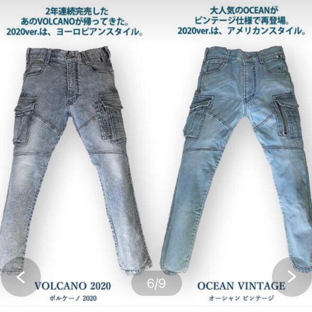 寅壱(トライチ)のBMC ワークパンツ ブラック 作業着 メンズのパンツ(ワークパンツ/カーゴパンツ)の商品写真