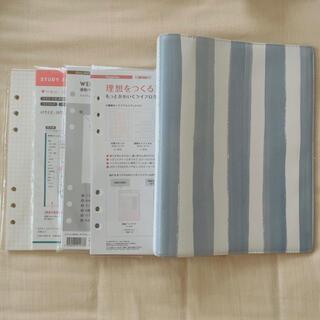 マークス(MARK'S Inc.)のMark's マークス  A5 手帳セット(カレンダー/スケジュール)