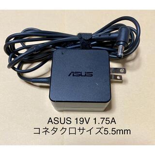 エイスース(ASUS)の☆送料込☆中古純正品ASUAエイスースアダプター19V 2.37A(PC周辺機器)