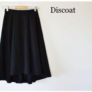 ディスコート(Discoat)のディスコート ウエストゴム ミモレ ロング フレアスカート 黒 M(ロングスカート)