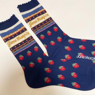 ジェーンマープル(JaneMarple)のジェーンマープル いちご ソックス 靴下(ソックス)