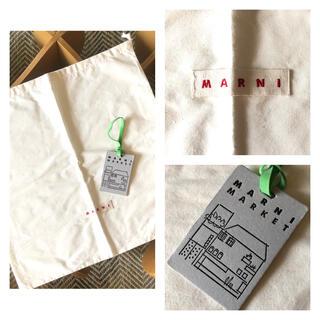 マルニ(Marni)のMARNI マルニ 巾着袋/マルニ保存袋(タグ付き)(その他)