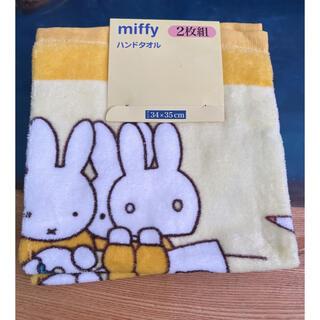 シマムラ(しまむら)のミッフィー 新品未使用ハンドタオル2枚組(タオル/バス用品)