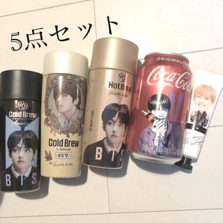ボウダンショウネンダン(防弾少年団(BTS))のBTS・5点セット・テテ・テヒョン・V・韓国・コーヒー・コーラ・ハンドクリーム(K-POP/アジア)