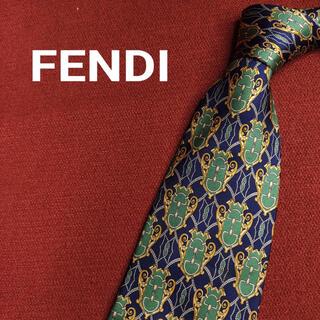 FENDI - 【FENDI】  シルク100 ネクタイ イタリア製 ネイビー グリーン d57