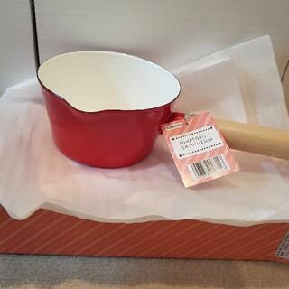 和平フレイズ ミルクパン 鍋 15cm レッド(鍋/フライパン)