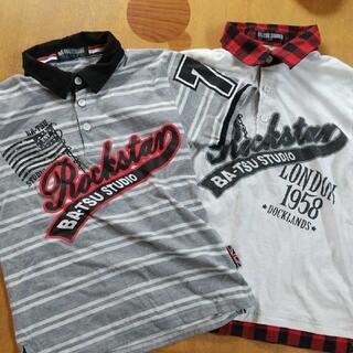 バツ(BA-TSU)のBA-TSU STUDIO 150cmシャツ2枚セット(Tシャツ/カットソー)