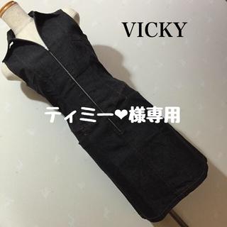 ビッキー(VICKY)のVICKY デニムジップワンピース 未使用品(ひざ丈ワンピース)