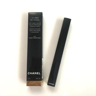 CHANEL - シャネル ルライナードゥシャネル512ヌワールプロフォン 黒リキッドアイライナー