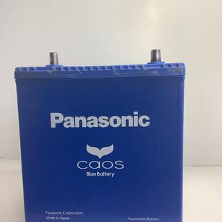 パナソニック(Panasonic)の再生バッテリー☆Panasonic Caos 60B19R 8ヶ月補償付き!61(メンテナンス用品)