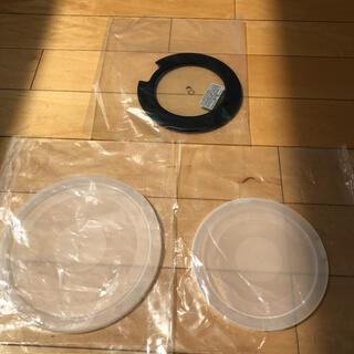 アイリスオーヤマ(アイリスオーヤマ)のアイリスオーヤマ フライパン蓋(鍋/フライパン)