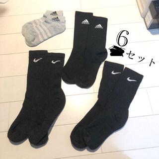 ナイキ(NIKE)のadidas・NIKE・靴下・6点セット・韓国・海外・スポーツ・ダンス(ソックス)