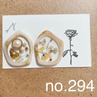イヤリング ピアス ドライフラワー 樹脂 ハンドメイド アクセサリー レジン 花(各種パーツ)