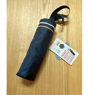 シマムラ(しまむら)の==プチプラのあや 折り畳み傘(傘)