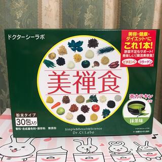 ドクターシーラボ(Dr.Ci Labo)の新品未開(発送時箱開封)ドクターシーラボ 美禅食(抹茶味) 15.4g x30包(ダイエット食品)