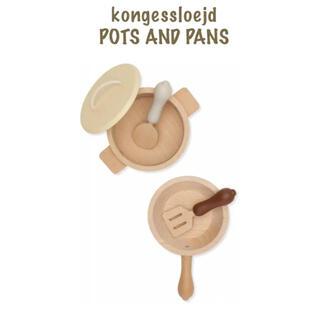 コドモビームス(こどもビームス)のkongessloejd Pots and Pans/木製おままごとセット(知育玩具)