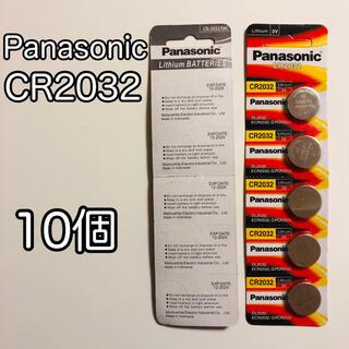 パナソニック(Panasonic)のPanasonic CR2032 10個 パナソニック ボタン電池 コイン電池(オフィス用品一般)