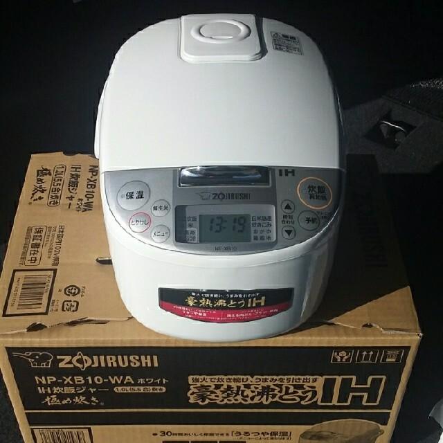 象印(ゾウジルシ)の新品 最新型 5.5合炊き 象印 ZOJIRUSHI IH炊飯器 スマホ/家電/カメラの調理家電(炊飯器)の商品写真