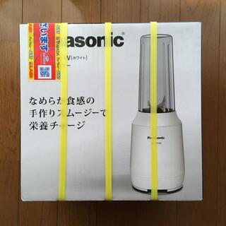 パナソニック(Panasonic)のタンブラーミキサー(ジューサー/ミキサー)