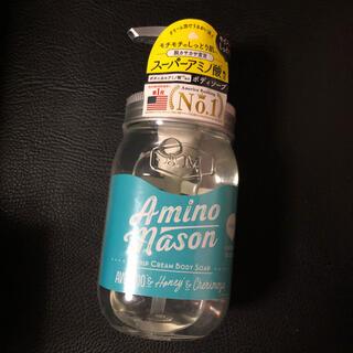 Amino maison ホイップクリームボディーソープ(ボディソープ/石鹸)