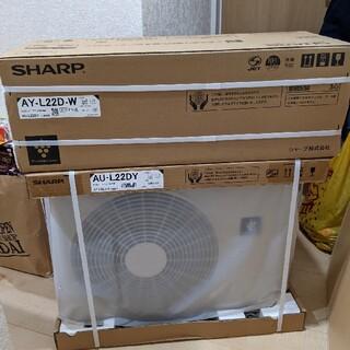 SHARP - シャープ エアコン 2.2k 6畳用 sharp AY−L22d−w