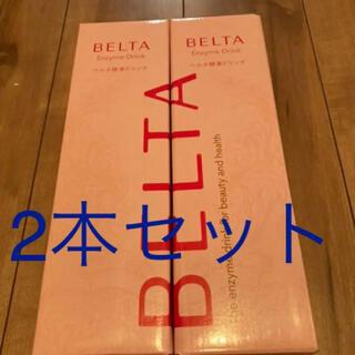 セール BELTA ベルタ酵素ドリンク 2本セット(その他)
