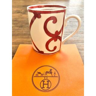 エルメス(Hermes)の欠けヒビ有 HERMES エルメス ガダルキヴィール No.2 マグカップ(グラス/カップ)