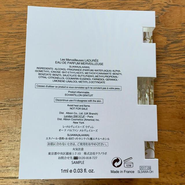 Les Merveilleuses LADUREE(レメルヴェイユーズラデュレ)の【サンプルサイズ】ラデュレ ハンド トリートメント&オード パルファン コスメ/美容のコスメ/美容 その他(その他)の商品写真