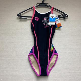 アリーナ(arena)のアリーナ arena スーパーフライバック 競泳水着 130  練習用(水着)