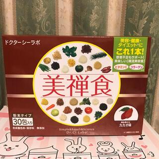 ドクターシーラボ(Dr.Ci Labo)の新品未開(発送時箱開封)ドクターシーラボ 美禅食(カカオ味) 15.4g×30包(ダイエット食品)