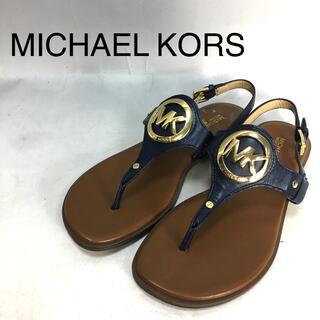 マイケルコース(Michael Kors)のZ581 マイケル・コース ロゴ金具ゴールドサンダル ネイビー紺×ゴールド (サンダル)