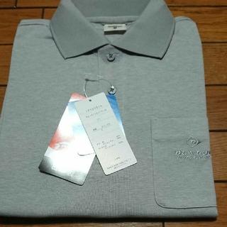 ダンロップ(DUNLOP)のDUNLOPメンズドライ長袖日本製ポロシャツ(ポロシャツ)