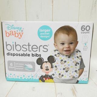 コストコ(コストコ)のDISNEY bibsters ディズニー ビブスター ミッキーマウス 60枚(お食事エプロン)