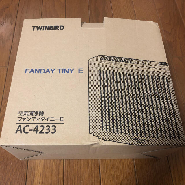 TWINBIRD(ツインバード)の空気清浄機 スマホ/家電/カメラの生活家電(空気清浄器)の商品写真