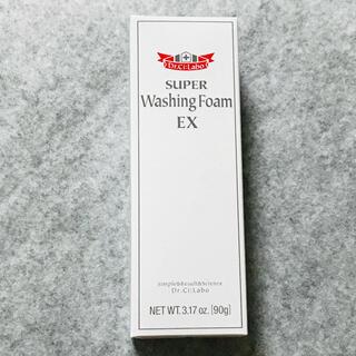 ドクターシーラボ(Dr.Ci Labo)の【新品】ドクターシーラボ スーパーウォッシングフォームEX 90g(洗顔料)