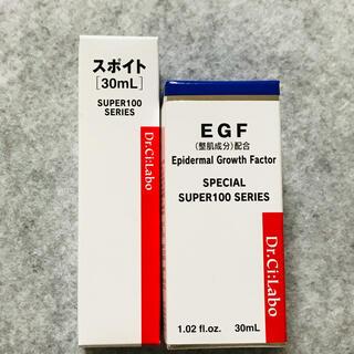 ドクターシーラボ(Dr.Ci Labo)の【新品】ドクターシーラボ EGF 30mL 専用スポイト付き(美容液)