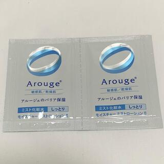 アルージェ(Arouge)のNアルージェL2 ミスト化粧水 サンプル(化粧水/ローション)