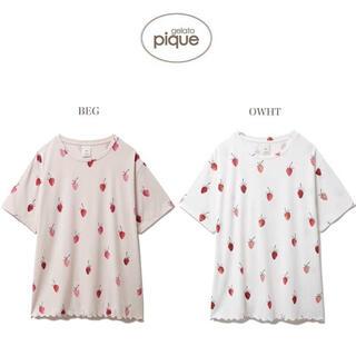 ジェラートピケ(gelato pique)のイチゴ柄Tシャツ(ルームウェア)