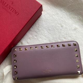 ヴァレンティノ(VALENTINO)の美品!Valentino 長財布(財布)