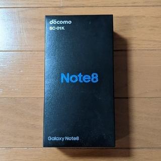 ギャラクシー(Galaxy)のdocomo Galaxy note 8  SIMロック解除済み 画面割れ無し(スマートフォン本体)