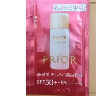 PRIOR - プリオール日中用乳液