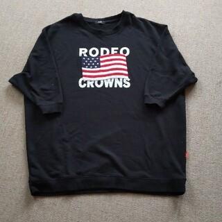 ロデオクラウンズワイドボウル(RODEO CROWNS WIDE BOWL)の大きいサイズ RODEO CROWNS 七部丈トレーナー(スウェット)