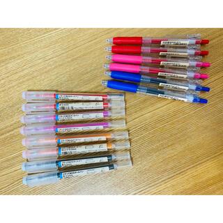 ムジルシリョウヒン(MUJI (無印良品))の無印良品 ボールペン 14本セット(ペン/マーカー)
