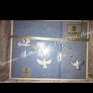ニナリッチ(NINA RICCI)のレア ニナリッチ タオルセット ハッピー ブルー フランス 鳩 未使用 新品(タオル/バス用品)