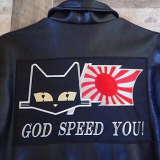ショット(schott)のSchott god speed you マーシャル 旭日旗 旧車 マックショウ(レザージャケット)