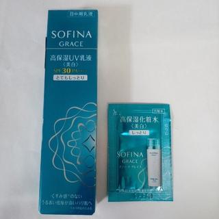 ソフィーナ、グレイス 高保湿UV乳液、美白、とてもしっとり、オマケ付