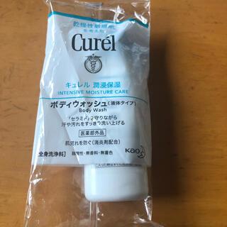 Curel - 【キュレル】【花王】【乾燥性敏感肌】【潤い】【保湿】【ボディー】【ボディーケア】