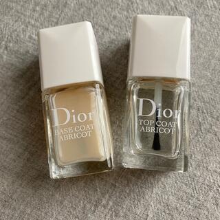 ディオール(Dior)のDior ネイル ベースコート&トップコート(ネイルトップコート/ベースコート)