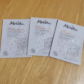 Melvita - 【新品】メルヴィータ オイルクリーム